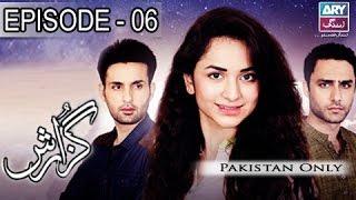 Guzaarish Episode 06 - ARY Zindagi Drama
