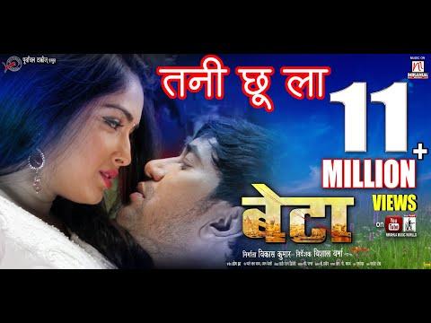 Xxx Mp4 Tani Chhoo La Beta Bhojpuri Movie Song Dinesh Lal Yadav Nirahua Aamrapali 3gp Sex