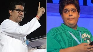 Will Thrash Tanmay Bhat For Mocking Sachin & Lata Says MNS