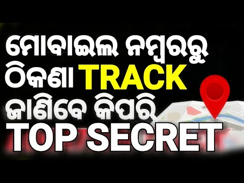 Xxx Mp4 Odia 🚩 Track Cell Phone Location By Number ✅ 3gp Sex