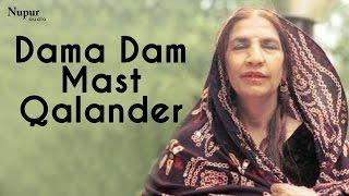 Dama Dam Mast Qalander - Reshma   Best Of Reshma   Nupur Audio