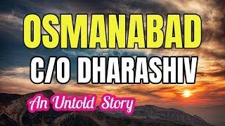 Osmanabad - Best City of Maharashtra | Dharashiv | Osmanabad City | Osmanabad  News | 2019 Election