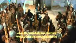 Mukhtar Nama Urdu Episode 39 HD