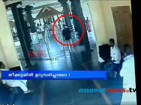 .Thief caught cctv camera Trivandrum News Chuttuvattom 6th Aug 2013 ചുറ്റുവട്ടം