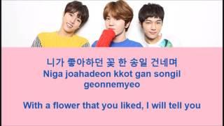 Infinite F - My Girl [Eng + Han + Rom]