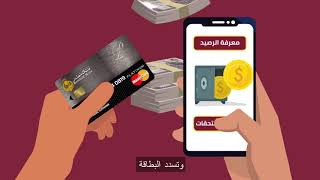 تطبيق الموبايل البنكى BM Online