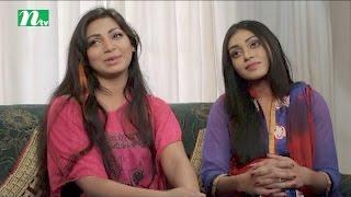 Bangla Natok Cinemawala (সিনেমাওয়ালা) | Episode 50 | Sadia Jahan Prova & Azad Abul Kalam