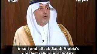 the Cultural Roots of Saudi Terrorism by Saudi Prince