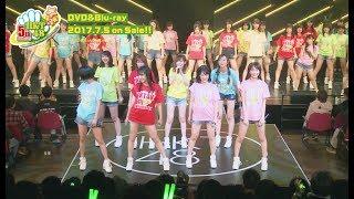 """HKT48 5th ANNIVERSARY ~39時間ぶっ通し祭り!みんな""""サンキューったい!""""~ DVD&Blu-rayダイジェスト公開!! / HKT48[公式]"""