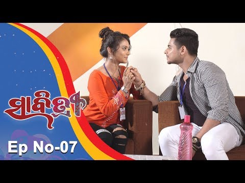Xxx Mp4 Savitri Full Ep 07 16th July 2018 Odia Serial – TarangTV 3gp Sex