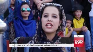 TOLOnews 6pm News 30 September 2016 / طلوع نیوز، خبر ساعت شش، ۹ میزان ۱۳۹۵
