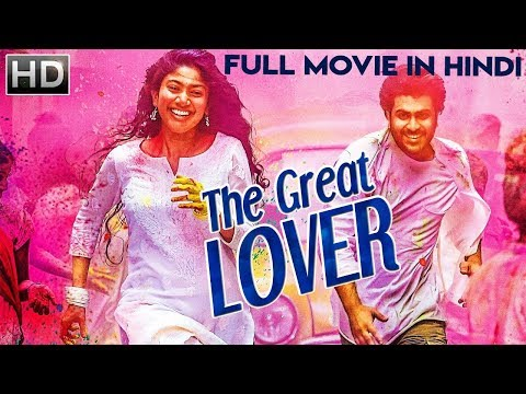 Xxx Mp4 The Great Lover 2018 South Indian Hindi Dubbed Movie 2018 New Movie 2018 3gp Sex