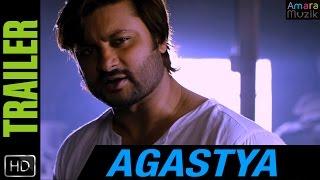 Agastya Official Trailer 1 HD | Anubhav Mohanty, Jhilik Bhattacharjee | Odia Movie |