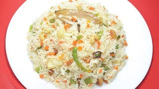 Fried Rice - Most Popular Bengali Style Vegetable Fried Rice Recipe - Easy Rice Recipes