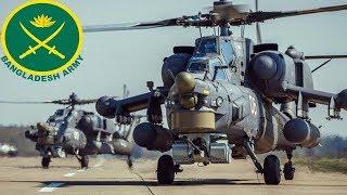 রাশিয়ার Mil Mi-28NM হতে পারে বাংলাদেশ সেনাবাহিনীর প্রথম নাইট হান্টার এট্যাক হেলিকপ্টার