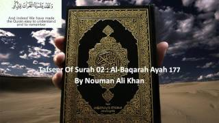 Tafseer of Surah - 002 al-Baqarah, Ayat 177 - by Nouman Ali Khan