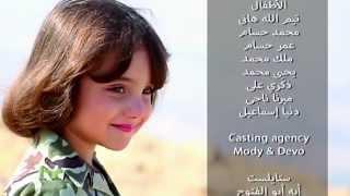 حلا هانى الطفله المعجزه اغنيه بنحب البلد دى  اجمد اغنيه وطنيه لمصر