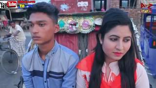 je khane jai je khane,Bangla Sad Song (new version 2017)