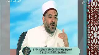 فى حب الرسول - حكم قراءة القرآن في وسائل المواصلات بصوت عالي