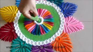 Creative and Beautiful Multicolored Rangoli Designs# Easy Rangoli by Shital Mahajan.