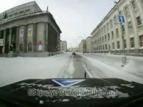 Xxx Mp4 Дорога которой нет Ухта Воркута Видеорегистратор MiO 3gp Sex