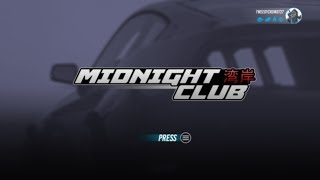 MIDNIGHT CLUB 2017 LEAKED! CARS, WHEELS, AND MORE!