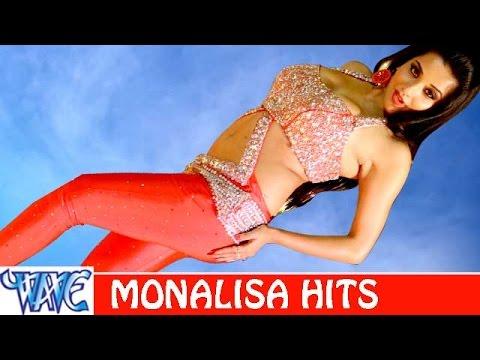 Xxx Mp4 मोनालिसा हिट्स Monalisa Hits Video JukeBOX Bhojpuri Hit Songs 2015 New 3gp Sex