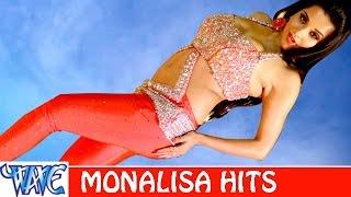 मोनालिसा हिट्स - Monalisa Hits - Video JukeBOX - Bhojpuri Hot Songs 2015 New