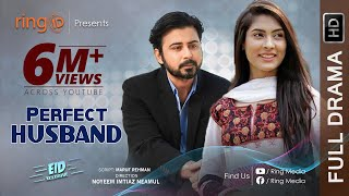 Perfect Husband | Afran Nisho | Mehazabien Chowdhury | Noyeem Imtiaz Neamul |Eid Natok 2019