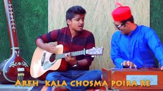 KALA CHOSMA Bangla Funny Song