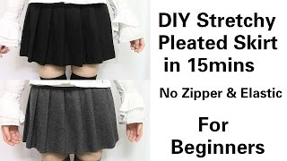 DIY Easy&Quick Stretchy Pleated Skirt in 15mins for Beginners | No Zipper & Elastic