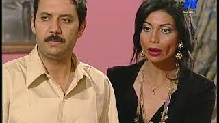 أوراق مصرية جـ1 ׀ صلاح السعدني – هالة صدقي ׀ الحلقة 08 من 33 ׀ عواصف وأحزان