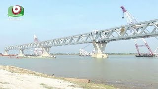 পদ্মাসেতুর মাওয়া প্রান্তে ছয়টি স্প্যান বসানোর প্রস্তুতি | Padma Bridge Span | Bangla News