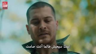 مسلسل في الداخل الحلقة 2 مترجمة الإعلان 3 و 2 و 1 كامل
