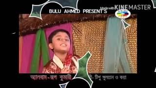 Bangla song dj