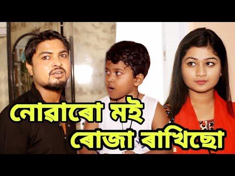 Xxx Mp4 Ramzanroza Sunnygolden Nowaru Moy Roza Rakhisu Assamese Funny Video 3gp Sex