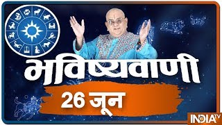 Today's Horoscope, Daily Astrology, Zodiac Sign for Wednesday, June 26, 2019