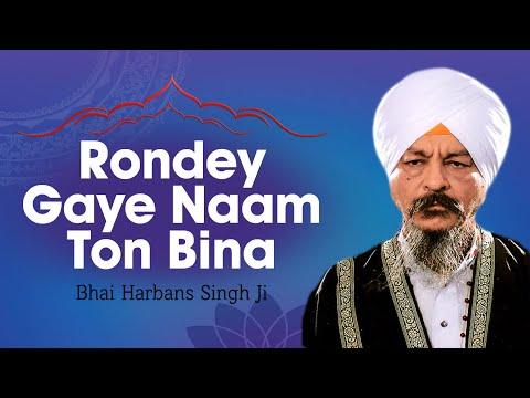 Xxx Mp4 Bhai Harbans Singh Ji Rondey Gaye Naam Ton Bina Vyakhya Sahit 3gp Sex