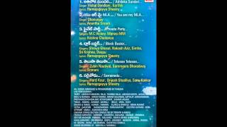 Allu Arjun | Rakul Preet || Sarrainodu◄| Jukebox |►ALL SONGS