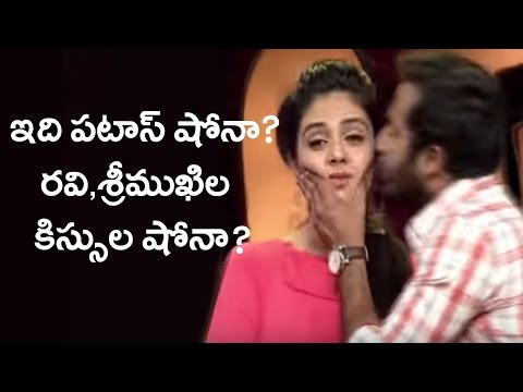 Anchor Ravi kiss to Srimukhi in patas show | Celebrity Gossips | TFC Film News