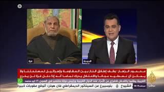 محمود الزهار : لم نتوسل لأحد ونتنياهو يسعى لتجميل صورته بعد فشله أمام المقاومة
