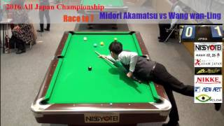 2016 All Japan Championship Midori AKAMATSU vs Wang Wan Ling