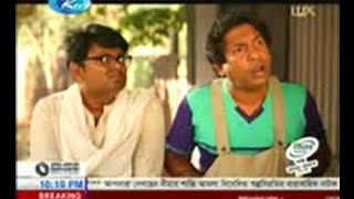 Bangla Comedy natok Village Engineer Part-66 Mosharraf Karim