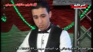 مقدمة الفرح الموسيقار ايهاب البحراوى من فرحة الحوت افراح الشرقية من شركة علا