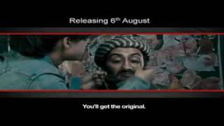 Tere Bin Laden Trailer with English Subtitles
