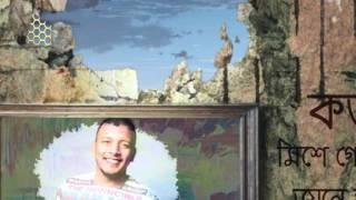 Deyale Deyale   Minar   Lyrical video   Minar Hit Song   YouTube