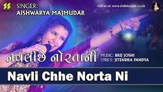 Navli Chhe Norta Ni: Maa No Garbo | Singer: Aishwarya Majmudar | Music: Brij Joshi