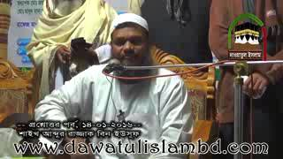 ইসলামিক প্রশ্নোত্তর পর্ব  Question and Answer Sheikh Abdur Razzaque Bin Yousuf