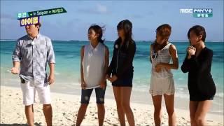 Weekly Idol Ep 192 Part 1 Eng Sub (Softsub)