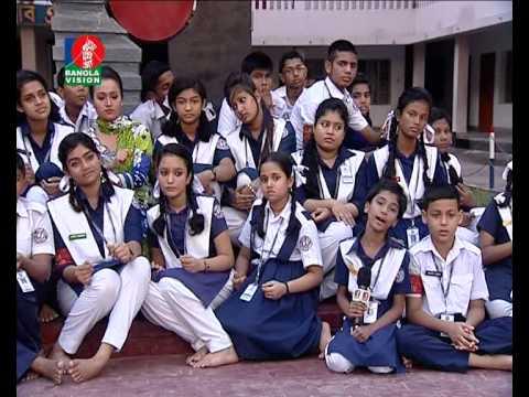 bangladesh noubahini college- BNC; বাংলাদেশ নৌবাহিনী কলেজ
